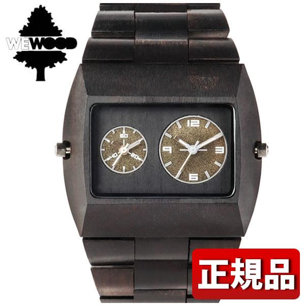 【送料無料】WEWOOD ウィーウッド JUPITER rs BLACK 木製 9818093 メンズ 腕時計 ウォッチ カジュアル 黒 ブラック 茶 ダークブラウン 正規品 誕生日プレゼント 男性 卒業祝い 入学祝い ギフト