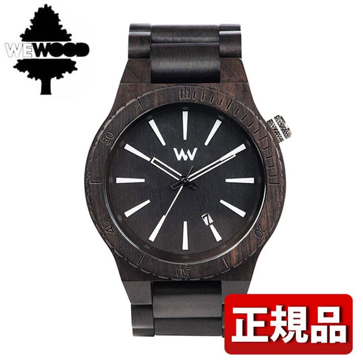 WEWOOD ウィーウッド ASSUNT BLACK 木製 9818097 メンズ レディース 腕時計 男女兼用 ユニセックス 黒 ブラック 誕生日 男性 ギフト プレゼント
