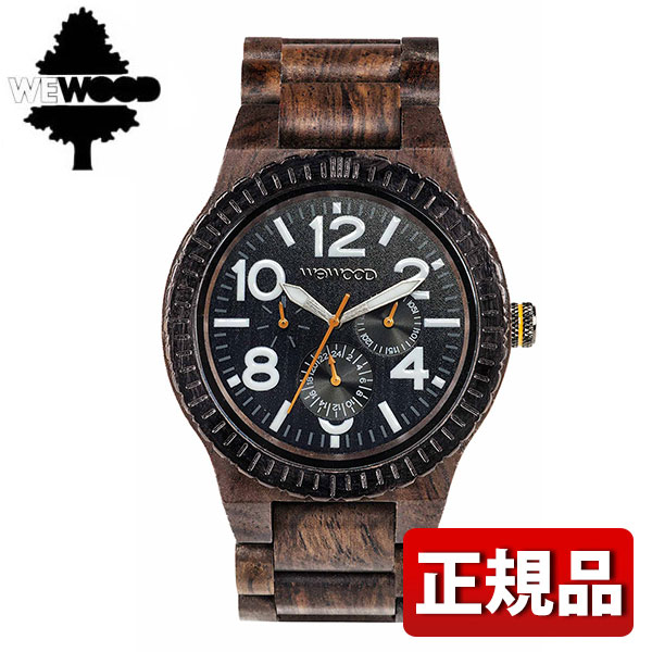 WEWOOD ウィーウッド KARDO CHOCO WHITE 木製 9818102 メンズ 腕時計 黒 ブラック 茶 ブラウン 誕生日プレゼント 男性 ギフト