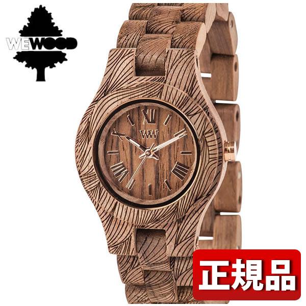 【送料無料】WEWOOD ウィーウッド CRISS WAVES NUT ROUGH クリス ウェーブ ナット 木製 9818106 レディース 腕時計 ウォッチ 茶 ブラウン 誕生日プレゼント 女性 ギフト