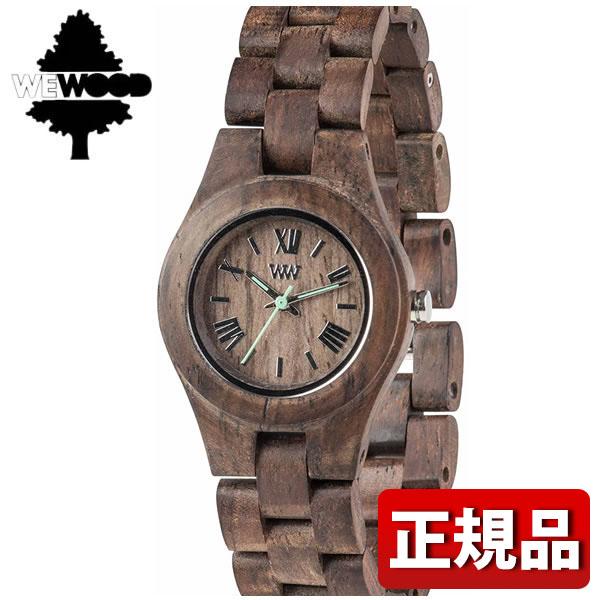 【送料無料】WEWOOD ウィーウッド CRISS CHOCO ROUGH クリス チョコ ラフ 木製 9818116 レディース 腕時計 ウォッチ 茶 ブラウン 誕生日プレゼント 女性 ギフト
