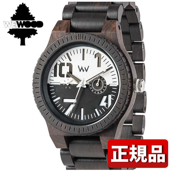 【送料無料】WEWOOD ウィーウッド OBLIVIO BLACK-WHITE オブリビオ ブラック ホワイト 木製 9818123 メンズ 腕時計 ウォッチ ダークブラウン 誕生日 男性 ギフト プレゼント