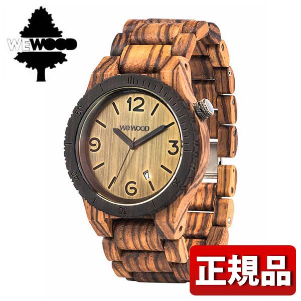 【送料無料】WEWOOD ウィーウッド ALPHA ZEBRANO 木製 9818126 メンズ 腕時計 ウォッチ 茶 ブラウン 誕生日プレゼント 男性 クリスマス ギフト