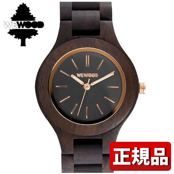 【送料無料】WEWOOD ウィーウッド ANTEA CHOCOLATE アンテア 木製 9818128 レディース 腕時計 ウォッチ 茶 ブラウン 誕生日プレゼント 女性 ギフト