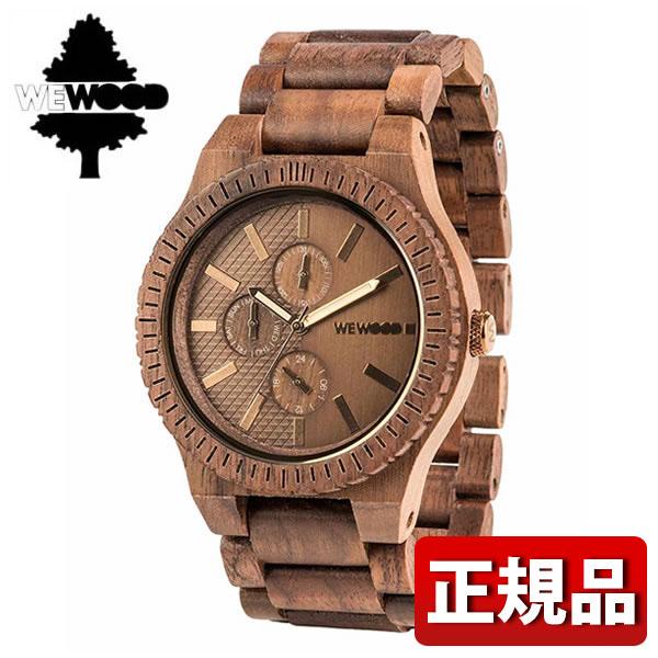 【送料無料】WEWOOD ウィーウッド KOS NUT BRONZE 木製 9818135 メンズ 腕時計 ウォッチ 茶 ブラウン 国内正規品 誕生日 男性 ギフト プレゼント