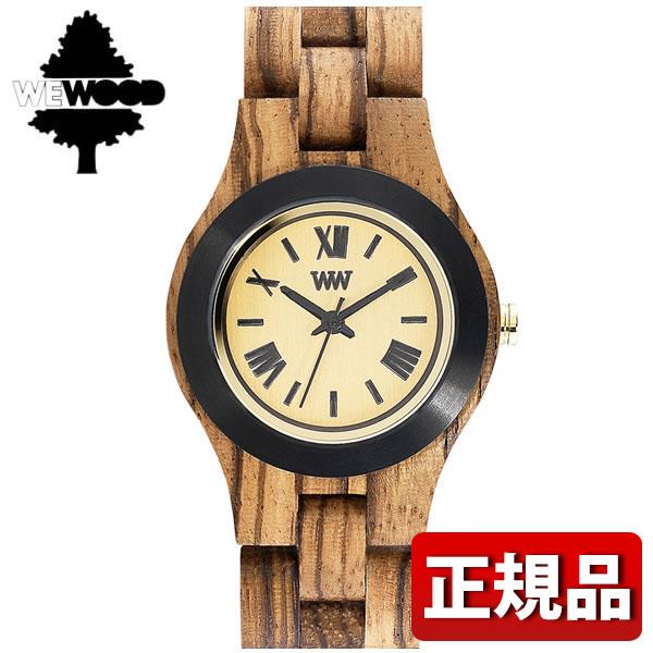 【送料無料】 WEWOOD ウィーウッド CRISS MB ZEBRANO 9818145 国内正規品 レディース 腕時計 ウォッチ 木製 クオーツ アナログ 黄色 イエロー 茶 ブラウン