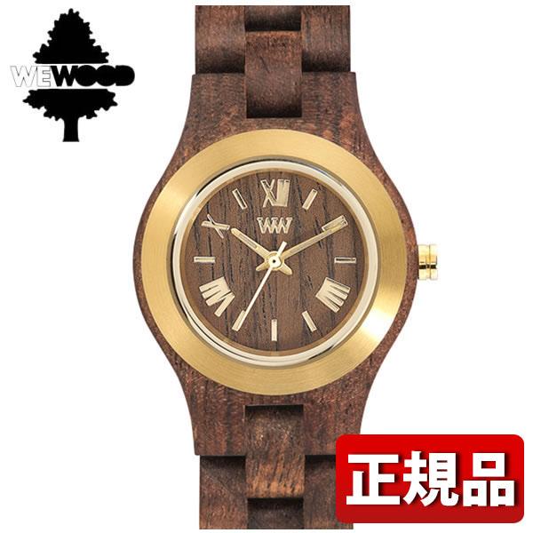 【送料無料】 WEWOOD ウィーウッド CRISS MB CHOCO GOLD 9818146 国内正規品 レディース 腕時計 木製 ウォッチ クオーツ アナログ 茶 ブラウン 金 ゴールド