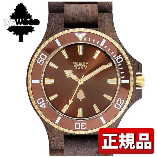 【送料無料】WEWOOD ウィーウッド DATE MB CHOCO ROUGH BR 9818151 国内正規品 メンズ 腕時計 ウォッチ 木製 クオーツ アナログ 茶 ブラウン