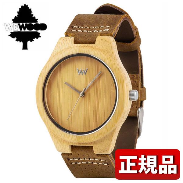 【送料無料】WEWOOD ウィーウッド DELLIUM 木製 9818157 メンズ 腕時計 ウォッチ 茶 ブラウン 国内正規品 誕生日プレゼント 男性 クリスマス ギフト