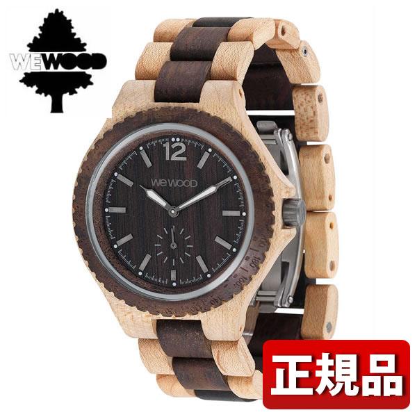 【送料無料】WEWOOD ウィーウッド SIKO BEIGE CHOCO 木製 9818159 メンズ 腕時計 ウォッチ 茶 ブラウン ベージュ 国内正規品 誕生日プレゼント 男性 クリスマス ギフト