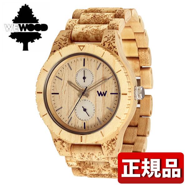 【送料無料】WEWOOD ウィーウッド KEAN STONE BEIGE 木製 9818163 メンズ 腕時計 ウォッチ ベージュ 国内正規品 誕生日プレゼント ギフト