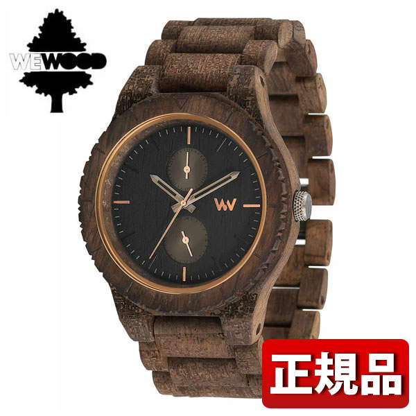 【送料無料】WEWOOD ウィーウッド KEAN TEXITLE CHOCO 木製 9818164 メンズ 腕時計 ウォッチ 茶 ブラウン 国内正規品 誕生日プレゼント クリスマス ギフト
