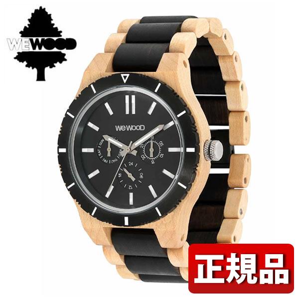【送料無料】WEWOOD ウィーウッド KAPPA MB BEIGE BLACK 木製 9818165 メンズ 腕時計 ウォッチ 黒 ブラック ベージュ 誕生日プレゼント ギフト