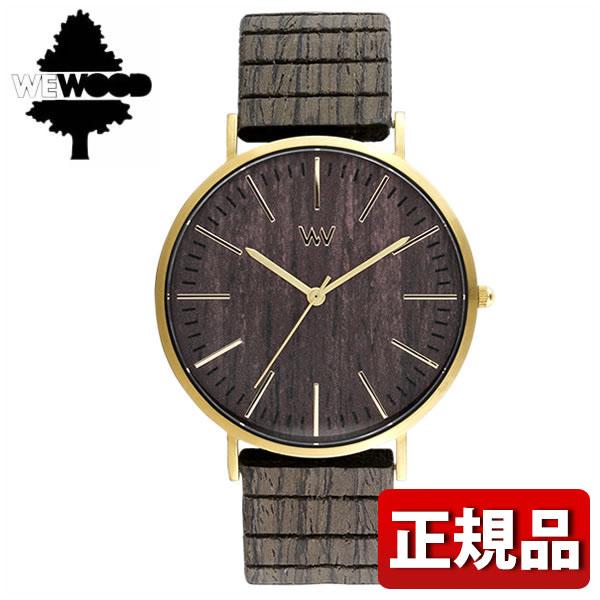 【送料無料】WEWOOD ウィーウッド HORIZON GOLD EBONY ホライズン ゴールド エボニー 9818167 メンズ 腕時計 木製 クオーツ アナログ 茶 ブラウン 金 ゴールド 国内正規品