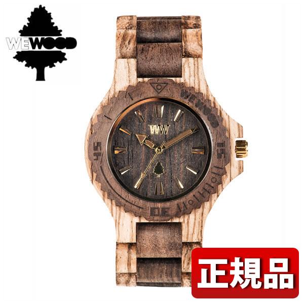 【送料無料】 WEWOOD ウィーウッド DATE ZEBRANO CHOCO デイト ゼブラ チョコ 9818172 レディース 腕時計 木製 クオーツ アナログ 茶 ブラウン 金 ゴールド 国内正規品