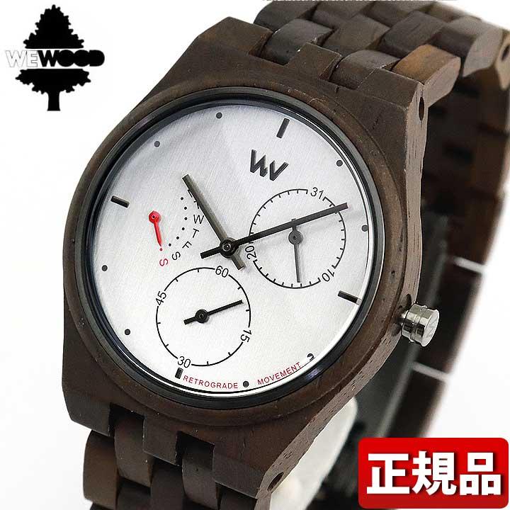 WEWOOD ウィーウッド RIDER CHOCO SILVER 木製 9818197 メンズ 腕時計 男女兼用 ユニセックス 茶 ブラウン シルバー 国内正規品 誕生日 男性 ギフト プレゼント