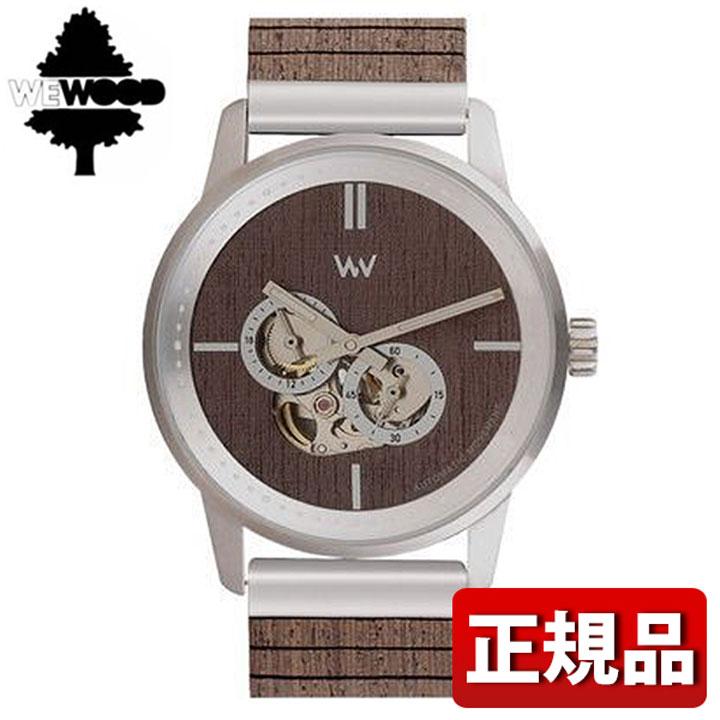 WEWOOD ウィーウッド FOREMAST AUTO 木製 9818210 メンズ 腕時計 茶 ブラウン シルバー 国内正規品 誕生日 男性 ギフト プレゼント