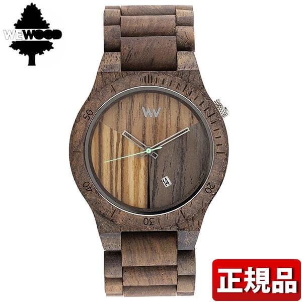 WEWOOD ウィーウッド ASSUNT MULTIMATERIAL CHOCO ROUGH 木製 9818221 メンズ レディース 腕時計 男女兼用 ユニセックス 茶 ブラウン 誕生日 男性 ギフト プレゼント