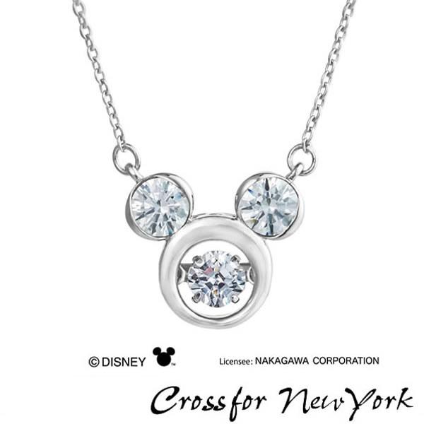 【送料無料】Crossfor Newyork クロスフォーニューヨーク クリスマス限定 Disney ディズニー ミッキー ダンシングストーン NDP-001 ネックレス シルバー ペンダント レディース プレゼント 誕生日プレゼント 女性 ギフト