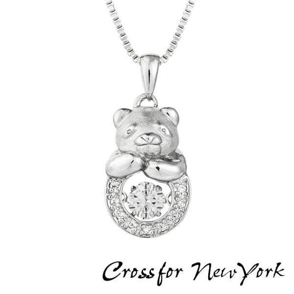 【送料無料】Crossfor New York クロスフォーニューヨーク ダンシングストーン ネックレス ペンダント レディース NYP-632 パンダ Petit Panda キュービックジルコニア シルバー925 人気 誕生日プレゼント ギフト