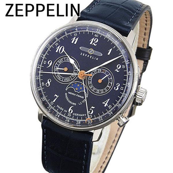 Zeppelin ツェッペリン Hindenburg ヒンデンブルク 7036-3 海外モデル メンズ 腕時計 ウォッチ 革ベルト レザー クオーツ アナログ 青 ネイビー 誕生日プレゼント 男性 ギフト