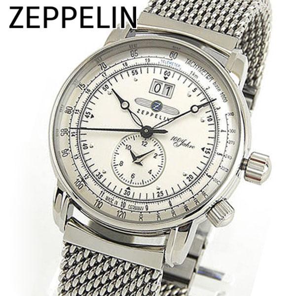 【先着!250円OFFクーポン】Zeppelin ツェッペリン ツェッペリン号 100周年記念モデル 7640M-1 メンズ 腕時計 ウォッチ 白 ホワイト 銀 シルバー 誕生日プレゼント 男性 ギフト