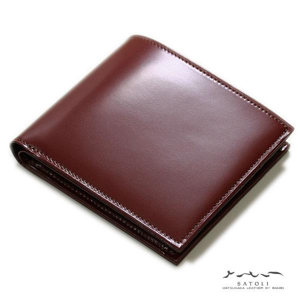 【バンビ】松阪牛 さとり 二つ折り財布 ブラウン 日本製