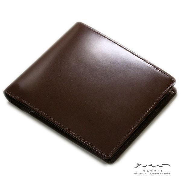 【バンビ】松阪牛 さとりナチュラル 二つ折り財布 ダークブラウン 日本製