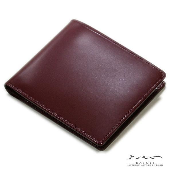 608992c4f78b 日本製 ボルドー 二つ折り財布 さとりナチュラル 【バンビ】松阪牛-メンズ財布