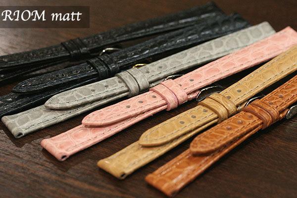 【カシス】RIOM matt リオンマット クロコダイル ホワイト/ブラック/ブラウン/ベージュ/ブルー/グレー/ピンク 時計ベルト 時計バンド