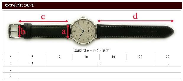 【モレラート】クロコダイル セミオーダー 時計ベルト