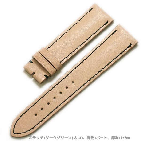 【石国】POMS(納期3週間)ヌメ革 オーダー時計ベルト