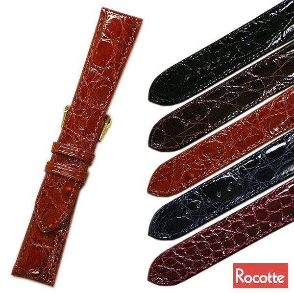 カイマンワニの脇腹部分を使用した幅広タイプの時計バンド対応サイズ:21mm/22mm/24mm 【ロコッテ】アイランドカイマン クロコダイル ワイドサイズ ブラック/ブラウン/ブルー/ワイン 時計ベルト