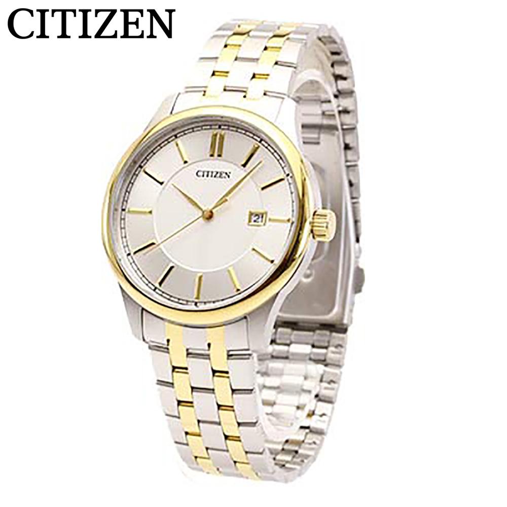 CITIZEN / シチズン BI1054-55A腕時計 メンズ アナログ クオーツ 【あす楽対応_東海】