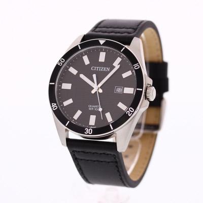 CITIZEN / シチズン BI5050-03E腕時計 【あす楽対応_東海】