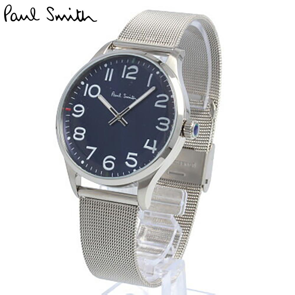 Paul Smith / ポールスミス P10121 TEMPO テンポ 腕時計 メンズ メッシュベルト ブルーダイアル ネイビー シルバー 【あす楽対応_東海】