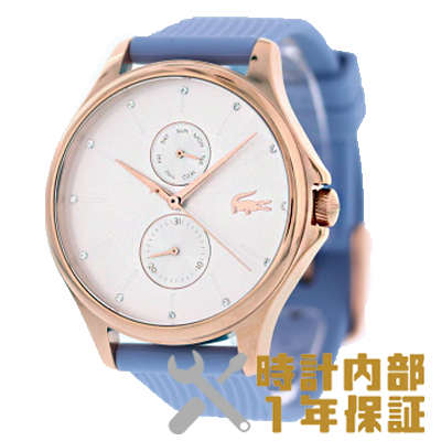 LACOSTE / ラコステ 2001024 KEA 腕時計 レディース クオーツ ラバーベルト 【あす楽対応_東海】
