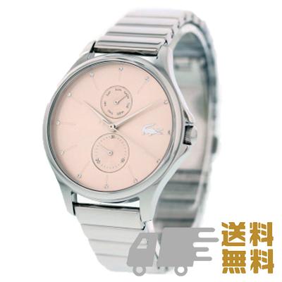 LACOSTE / ラコステ 2001026 腕時計 レディース クオーツ ステンレスベルト 【あす楽対応_東海】