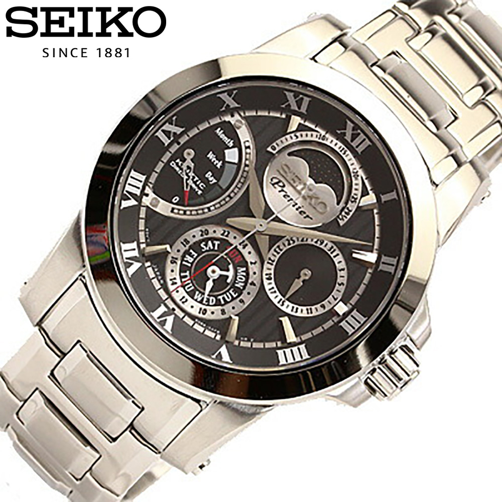 SEIKO/精工SRX013P手表