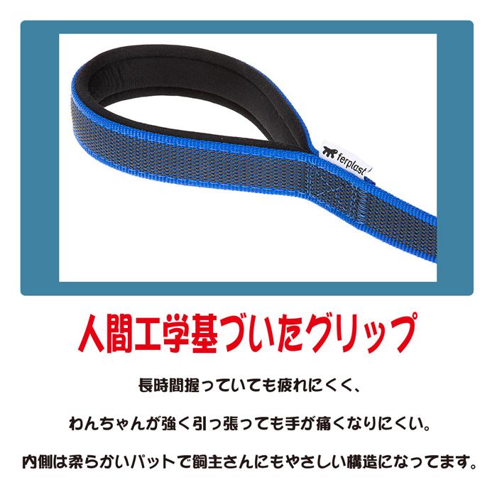 ファンタジーワールド デイトナ ガミー マティック リード G20/120 ブルー 77180125 (犬用リード)【ネコポス不可】