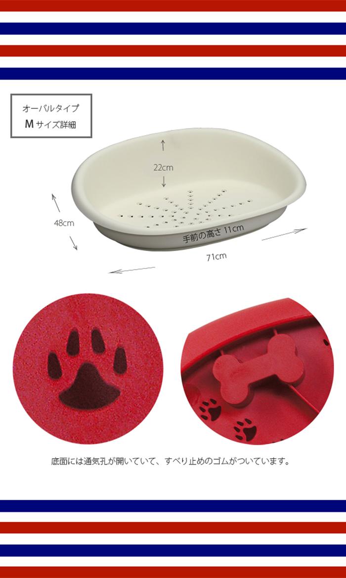 ファンタジーワールド ファンタジスタ オーバルタイプ:M ブルー FS-2B (犬・猫用ベッド)【ネコポス不可】