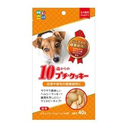 ハイペット 10歳からのプチ・クッキー 40g【ネコポス不可】
