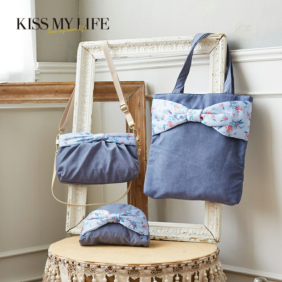 【送料無料】Ruban Tote&Shoulder&Porch 3set 蝶と薔薇 フレンチブルー KISS MY LIFE キスマイライフ レディース 軽量 お洒落 旅行 プレゼント ギフト