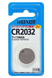 maxell マクセル リチウムコイン電池CR2032.1BS 100パックセット