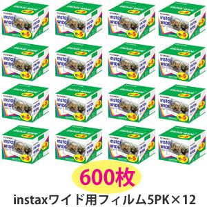 FUJI FILM インスタントフィルムinstax WIDE ワイド用フィルム5本パック(12個)600枚セット ワイドフィルム