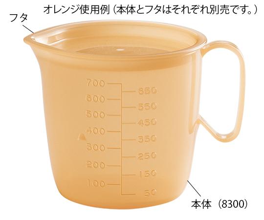 介護 医療用品 食事 無料 流動食コップ 850mL用 本物 フタ オレンジ10枚 コップ別売 8300用