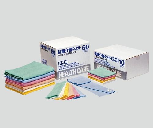 介護・医療用品 清拭・入浴 抗菌介護タオルH-080 ブルー 800×1350mm 4562101522691