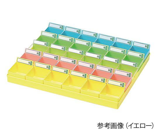 投薬トレー(30人用) トレー色 グリーン(ハンガーなし) 4560142170215