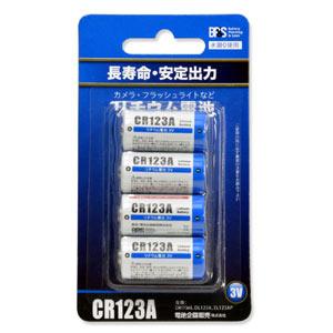 BPS 電池企画販売 信憑 カメラ用リチウム電池 4本パック CR123A CR123A-4P 即納送料無料!