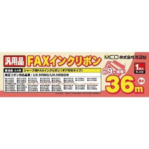 ミヨシ ◆在庫限り◆ 汎用FAXインクリボン シャープ UX-NR8G対応 お取り寄せ FXS36SH-1 定番から日本未入荷 MCO